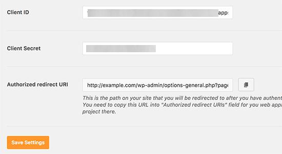 將客戶端憑據保存在插件設置中