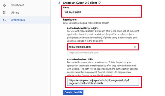 API憑證步驟2