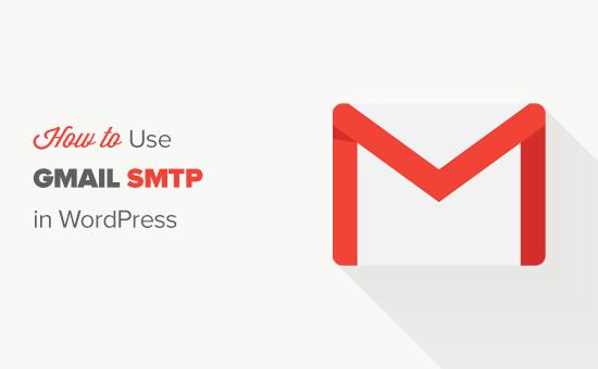 在WordPress中使用Gmail SMTP服務器