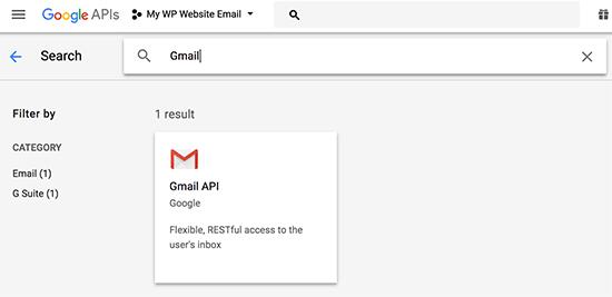 選擇Gmail API